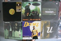 Masar's Vinyl Collection (15)